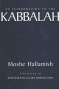 Introduction to the Kabbalah, An