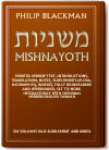 eBook Mishnayoth