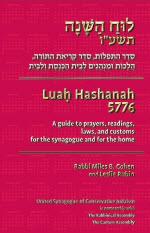 eBook Luah HaShanah 5776
