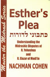 eBook Esther's Plea