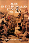eBook Jews in the Hungarian Economy 1760-1945