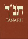 Tanakh: Interactive Hebrew Bible