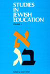 eBook Studies in Jewish Education IV: Curriculum and the teaching of Hebrew
