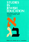 eBook Studies in Jewish Education V: Teaching Classical Jewish Texts