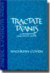eBook Tractate Ta'anis: Commentary and Study Guide