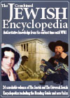 eBook The Combined Jewish Encyclopedia (in 24 vols., incl. Reading Guide and new Index)