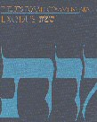 JPS Torah Commentary: Exodus