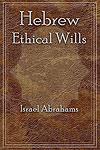 eBook Hebrew Ethical Wills