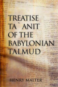 eBook Treatise Ta`anit of the Babylonian Talmud: Critically Edited and Provided With A Translation and Notes