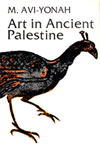 Art in Ancient Palestine