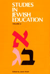 STUDIES IN JEWISH EDUCATION III: Teacher, Teaching, and Community