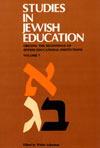 Studies in Jewish Education VII: The Beginnings of Jewish Educational Institutions