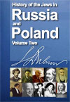 History of the Jews in Russia and Poland, Vol. 2: From the Death of Alexander I until the Death of Alexander III. (1825–1894)