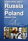 History of the Jews in Russia and Poland, Vol. 3: From the Accession of Nicholas II until 1916. Bibliography and Index.