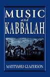 eBook Music and Kabbalah