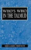 eBook Who's Who in the Talmud