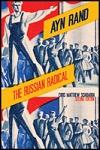 eBook Ayn Rand