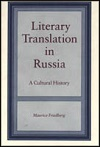 eBook Literary Translation in Russia