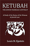 Ketubah: The Jewish Marriage Contract